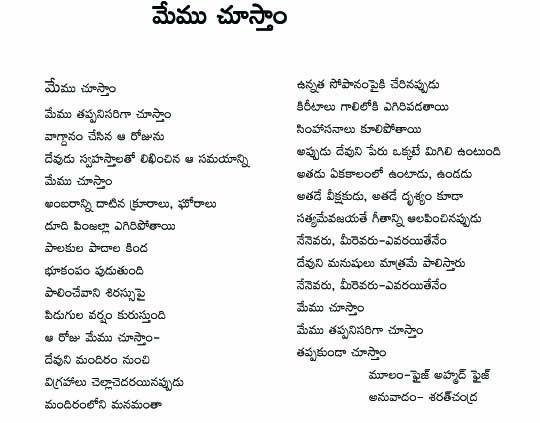 poemf