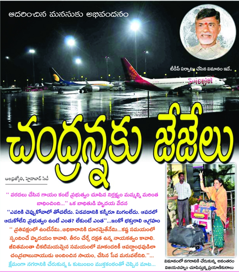 hyd1.qxd (Page 1)