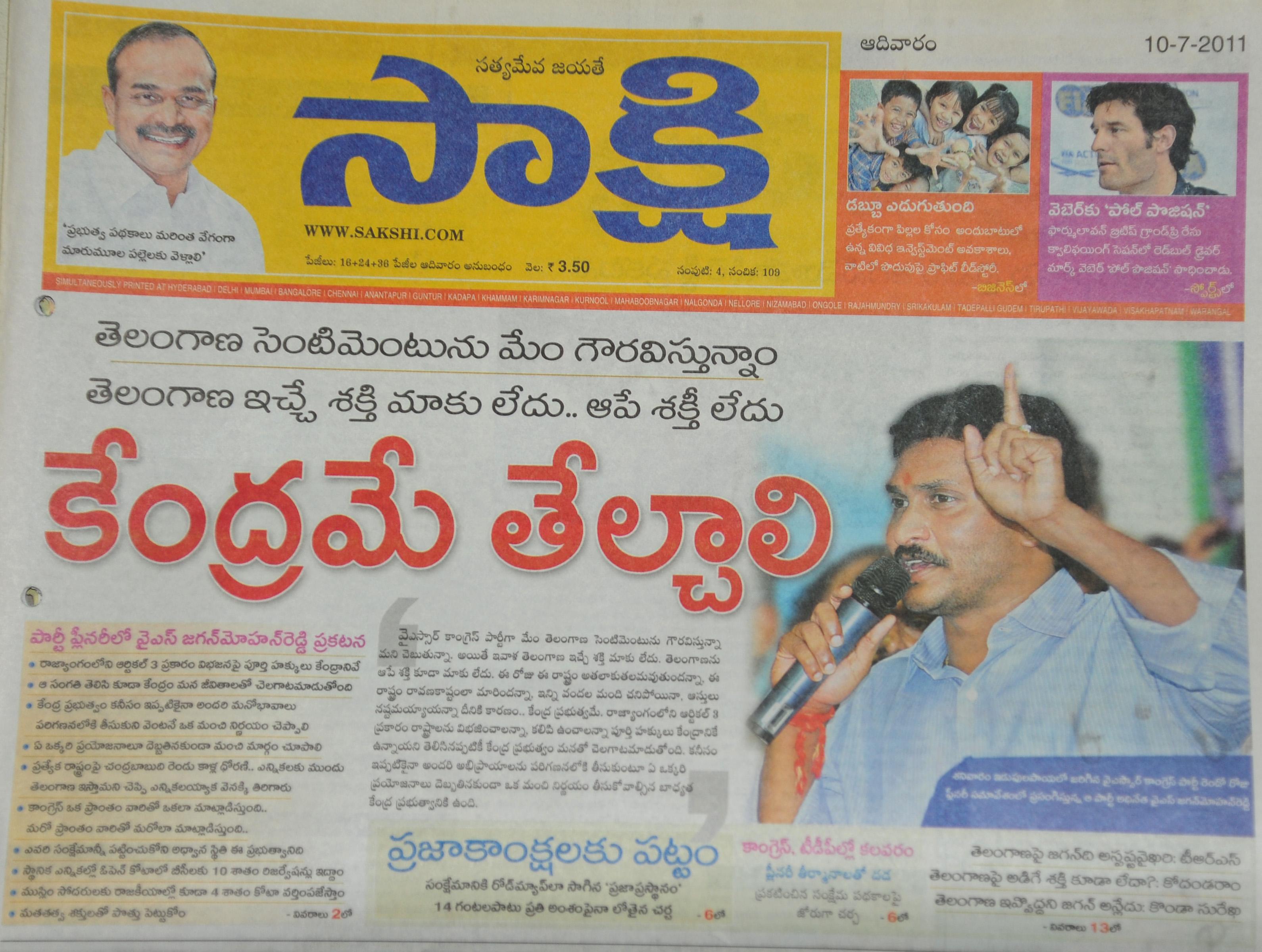 10-07-11 Sakshi YS Jagan comments on Telangana 1