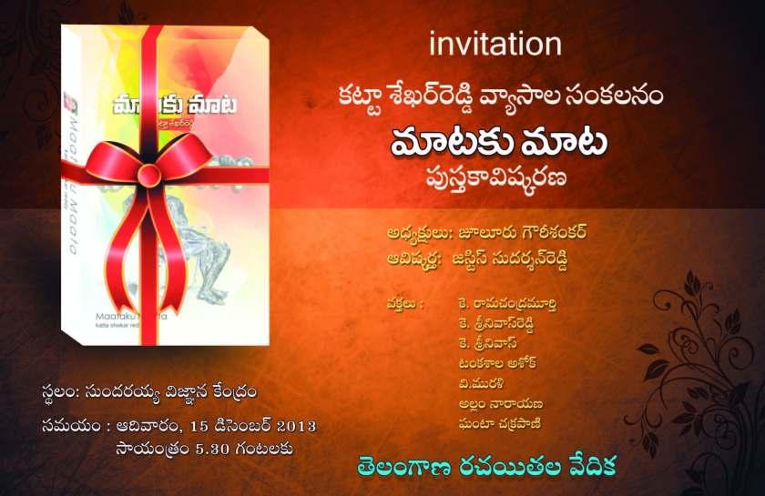 book release_net
