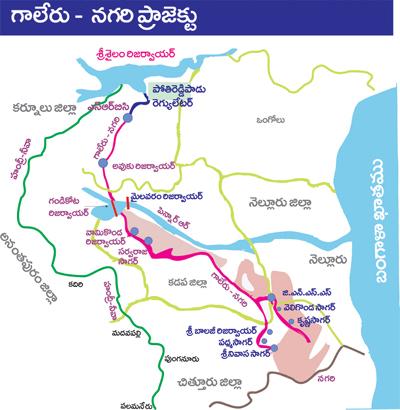 galerunagari-canal-scheme