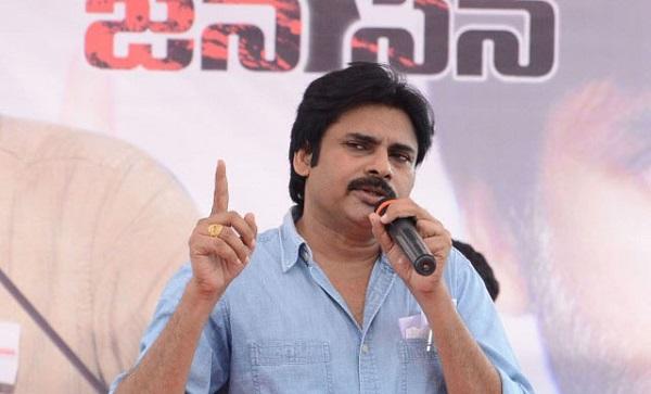 Pawan-Kalyan-Public-Meeting-Live-Telecast-From-Tirupati
